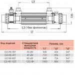 Теплообменник Elecro G2 49 кВт Titan