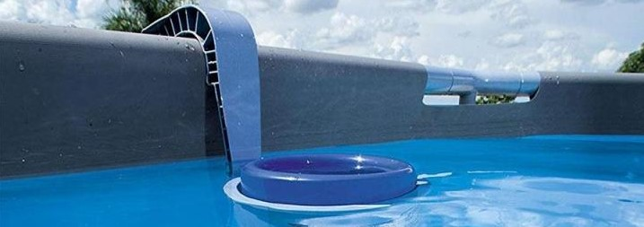 Скиммер для бассейна навесной