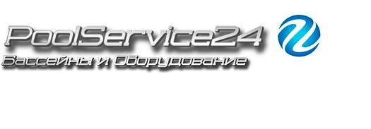 Интернет магазин Poolservice24 Бассейны и оборудование. © 2020