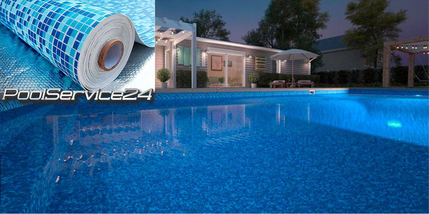 ПВХ пленка для бассейнов